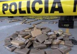 Нацгвардия Венесуэлы изъяла 1,7 тонны кокаина