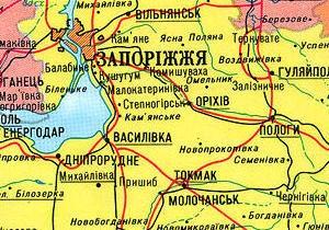 В Запорожской области женщина за рулем разбила автомобиль наблюдателей от миссии ОБСЕ