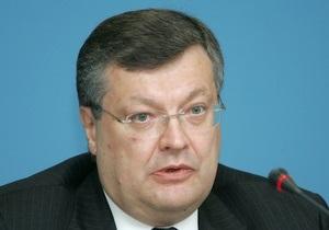Для реализации сентябрьских договоренностей с РФ состоятся дополнительные переговоры - глава МИД