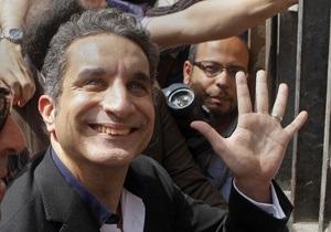 Сатирик, высмеявший президента Египта, вышел под залог