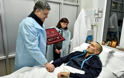 Порошенко наградил полковника Гордийчука за взятие Саур-Могилы