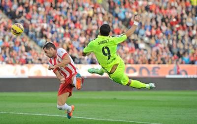 Барселона одержала волевую победу над Альмерией