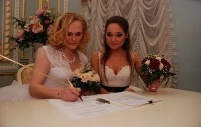 В России зарегистрировали первый ЛГБТ-брак