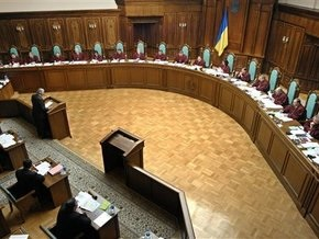 КС не разрешил комитету Рады согласовывать кадровые назначения в правоохранительных структурах