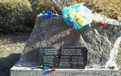 В Кривом Роге разбили памятник погибшим в зоне АТО