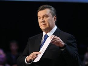 Янукович: Действующая власть не смогла защитить людей от кризиса
