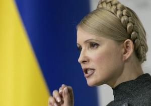 Тимошенко призвала оппозицию к объединению и пообещала не ссориться