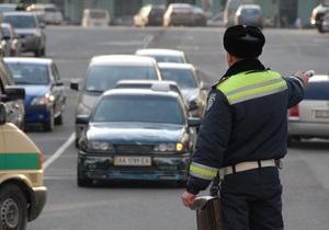 Верховная Рада разрешила водителям оформлять ДТП без сотрудников ГАИ