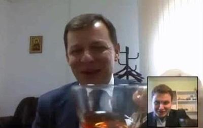 Пранкер пообщался с Ляшко под видом ведущего российского ТВ