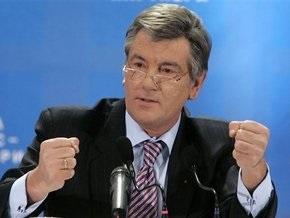 Ющенко поручил Стельмаху возобновить полноценную работу Проминвестбанка