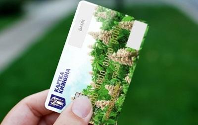 Льготники выстраиваются в очереди за карточками киевлянина