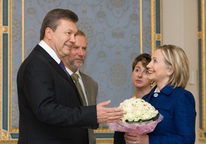 Янукович попросил Клинтон поддержать курс Украины на евроинтеграцию