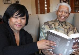 Мандела признался, что не хотел становиться президентом ЮАР