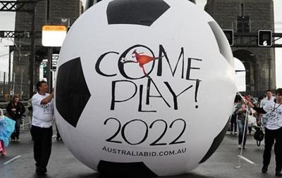 Австралия готова принять Чемпионат мира по футболу 2022 года