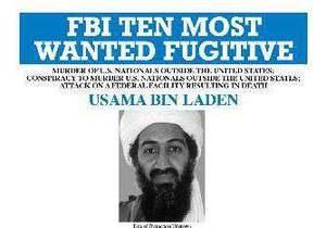 ТОП-10 самых разыскиваемых ФБР мировых террористов