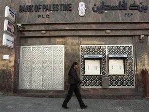 Израиль переведет палестинским банкам $25 млн