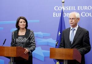 Евросоюз намерен начать переговоры с Косово по облегчению визового режима