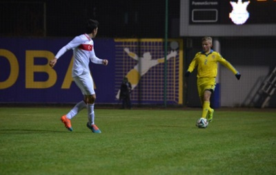 Молодежная сборная Украины переиграла сверстников из Турции