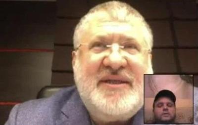 Новый видеопранк с человеком, похожим на Коломойского: о  походе на Киев