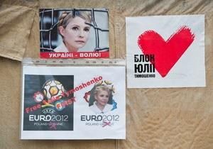 Пресса Британии: Тимошенко могут обвинить в госизмене