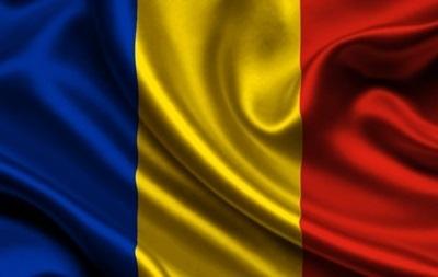 В Румынии пройдет второй тур президентских выборов
