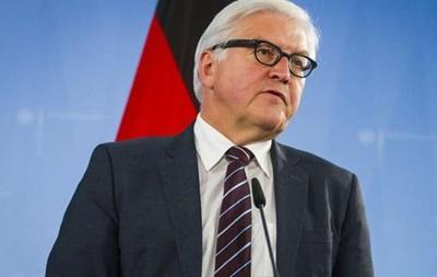 Штайнмайер предложил новый способ улучшить отношения между ЕС и Россией