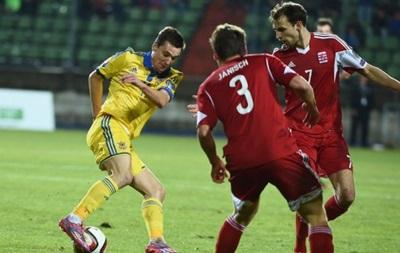 Полузащитник сборной Украины: Люксембург создал нам много проблем