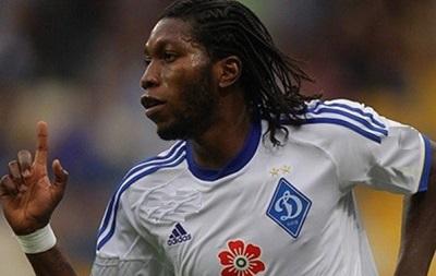 Мбокани отметил возвращение на поле голом за Динамо