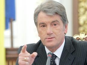 Ющенко помиловал еще полсотни осужденных