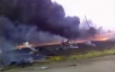 В Сети появилось видео, снятое сразу после падения Боинга