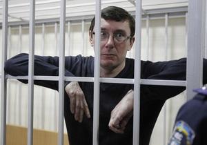 Европейский суд по правам человека удовлетворил жалобу Луценко