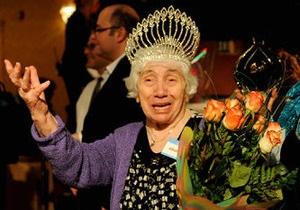 Лучшей бабушкой Нью-Йорка признали уроженку Украины