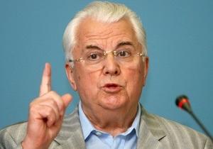 Кравчук: Рада может превратиться в филиал Администрации Президента
