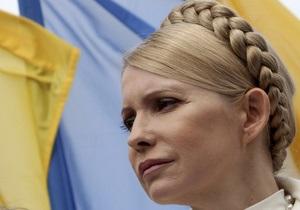 Минздрав: Вопрос о проведении Тимошенко операции будет решен после обследования