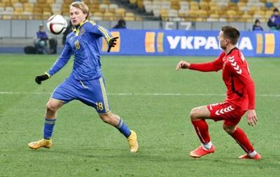 Полузащитник сборной Украины: Лично мне хотелось выиграть и забить гол