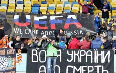 Фанаты на матче сборной Украины вывесили запрещенный баннер против UEFA