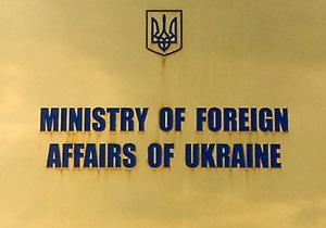 Суд над украинцами в Ливии перенесен