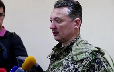 Стрелков: Войну на Донбассе начал я