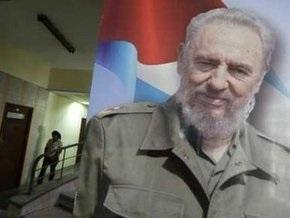 Лидер кубинской революции Фидель Кастро отмечает 83-летие