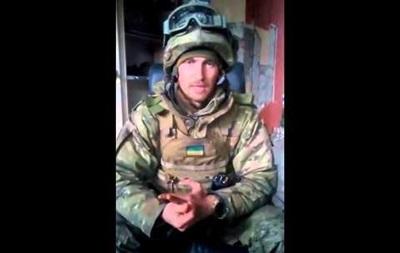 Киборг  Маршал обратился к украинцам: Не путайте нацизм с национализмом