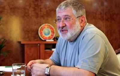 Из-за падения курса гривны у игроков Днепра снизились зарплаты - СМИ
