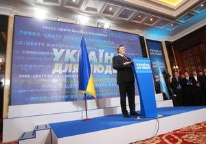 Партия регионов: Агония Тимошенко достигла критической точки