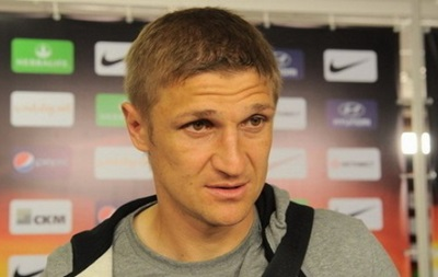 Тренер Днепра: Не хотел бы, чтобы лучшие в Украине фанаты превратились в бы