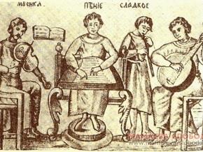 В Киеве пройдут вечерницы в старосветском стиле