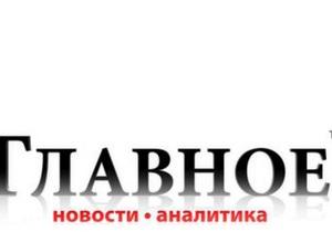 Обыск филиала банка Базис сорвал выпуск харьковской газеты Главное