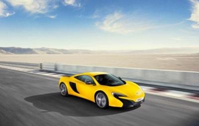 McLaren презентовала  самый изысканный спорткар в истории бренда