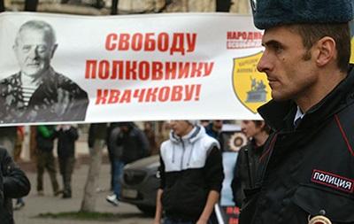 В России хотят запретить незарегистрированное  Народное ополчение