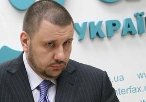 Налоговая милиция будет реформирована в составе Миндоходов - Клименко - Министерство доходов и сборов