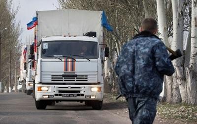 Восьмой гумконвой РФ прибудет на Донбасс 30 ноября