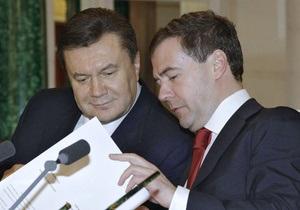Медведев встретился с Януковичем в своей резиденции